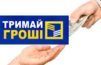Создание логотипа финансовой компании