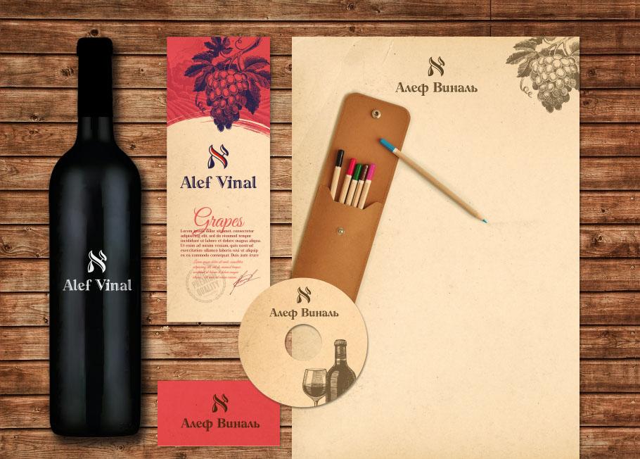 Изготовление фирменного стиля винной компании, изготовление логотипа винной компании