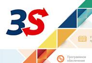 Редизайн логотипа, разработка каталога компании