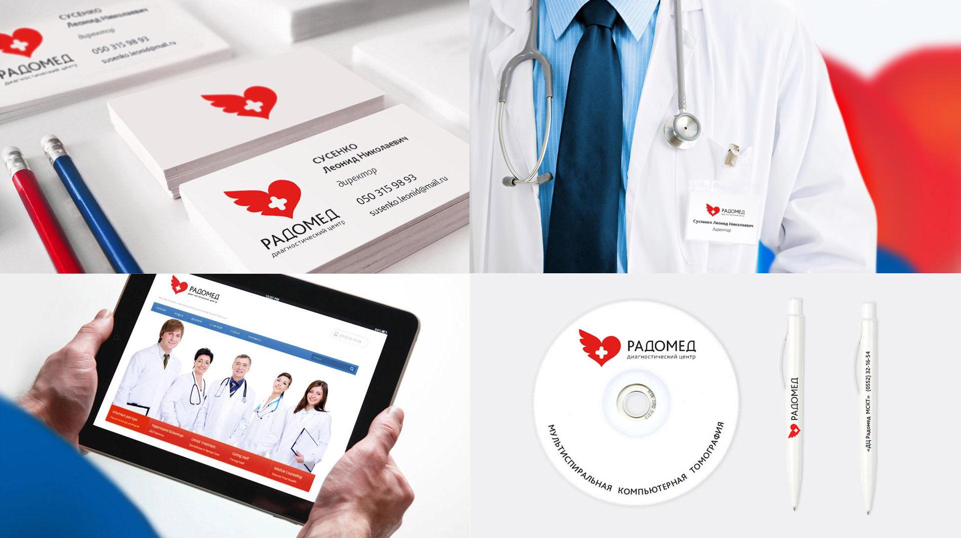 Логотип медицинского центра в форме сердца