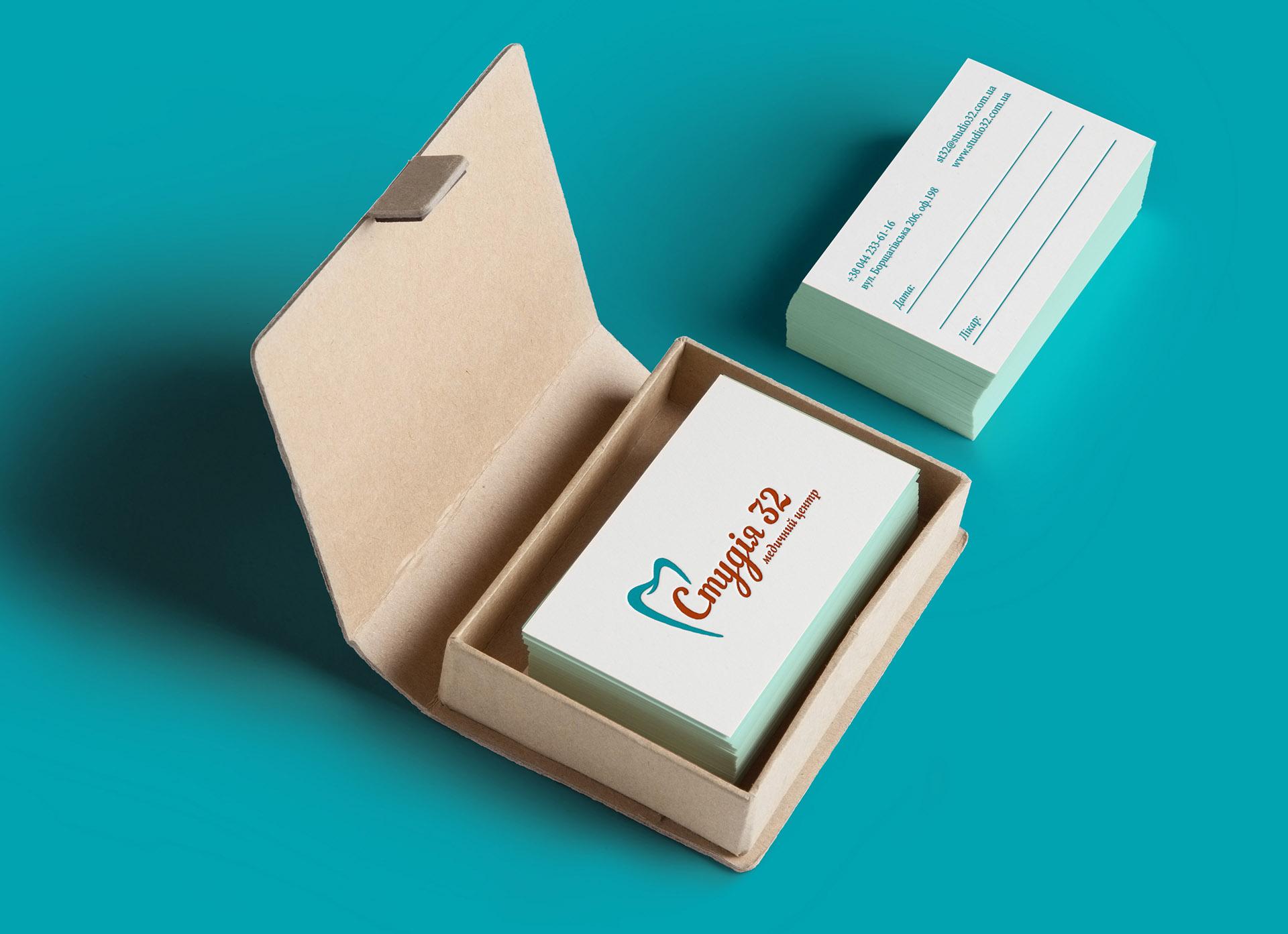 Стоматология дизайн визитной карточки