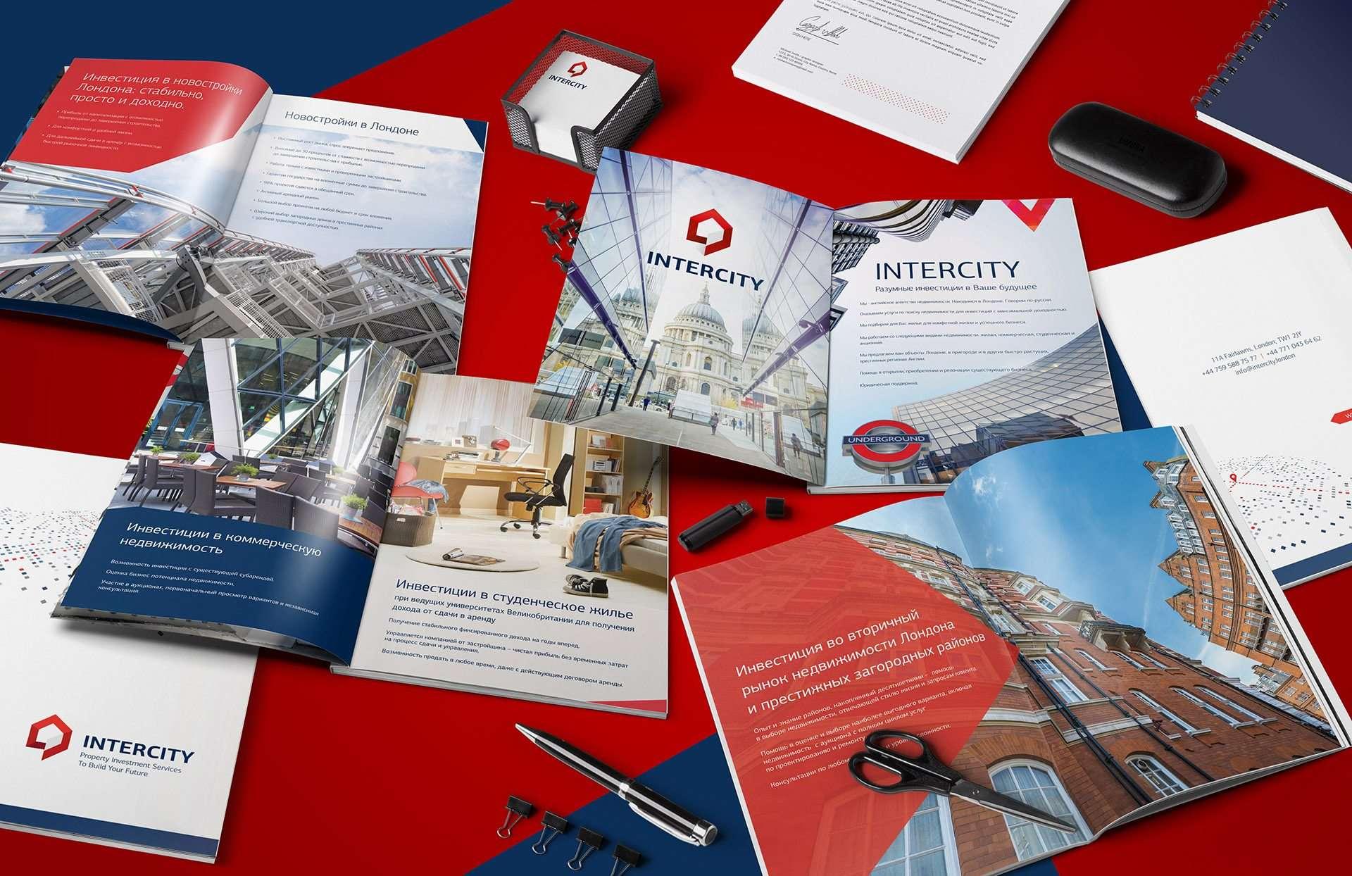 Разработка презентации для агентства недвижимости Лондон