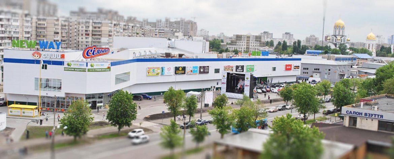 разработка брендбука торгового центра