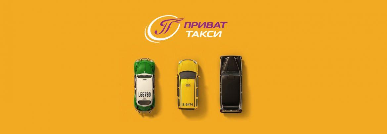 Разработка логотипа для службы такси
