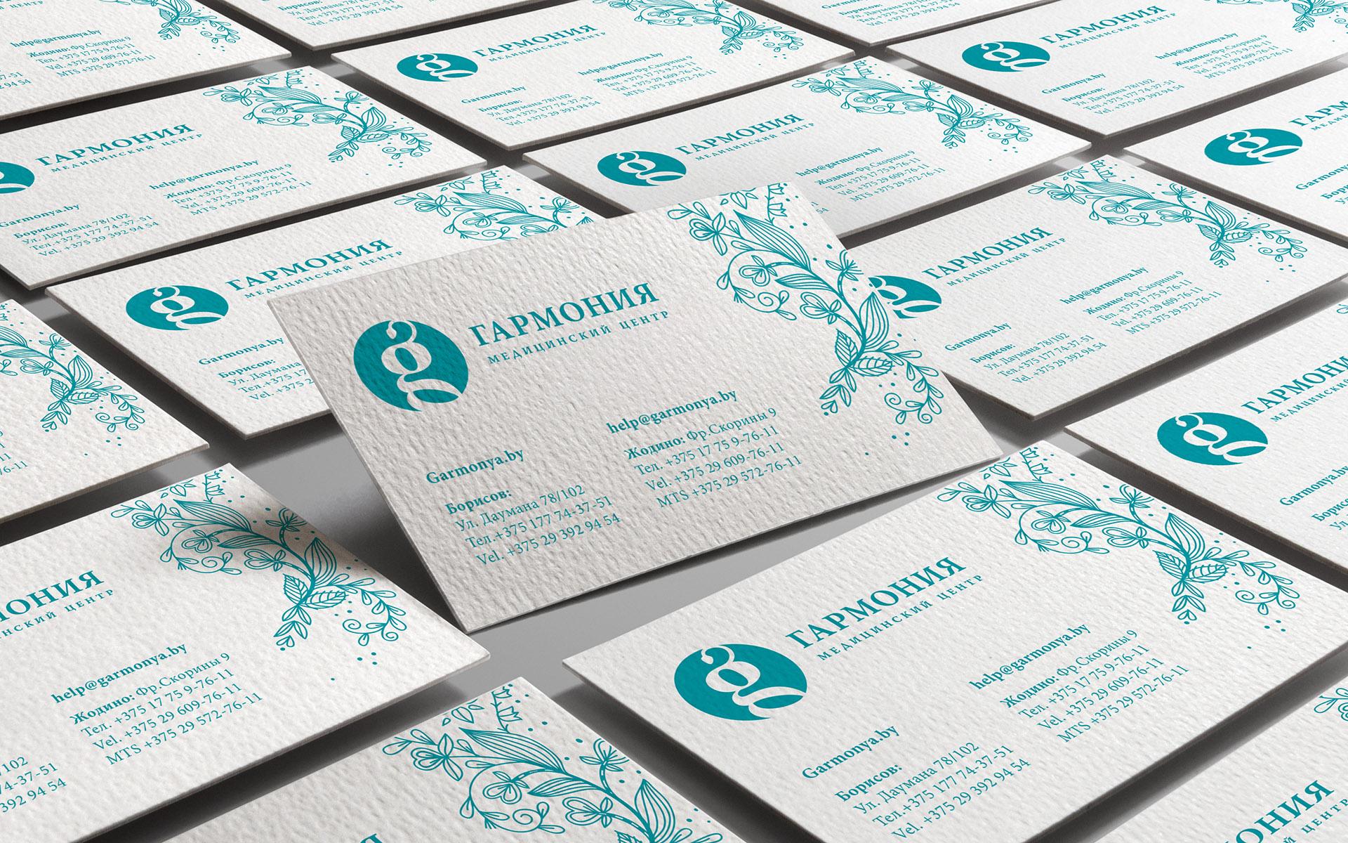 дизайн визитных карточек медицинского центра