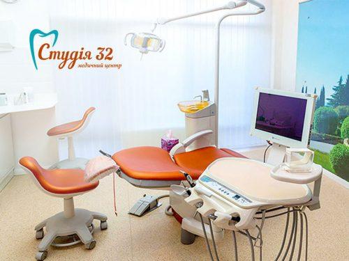 Dentestry logo design, Дизайн логотипа стоматологии