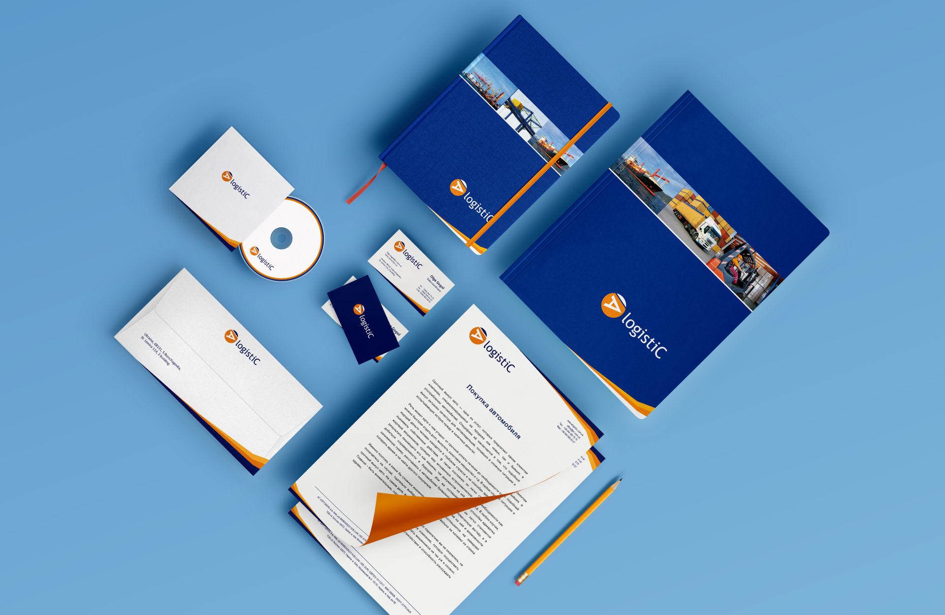 Дизайн логотипа логистической компании