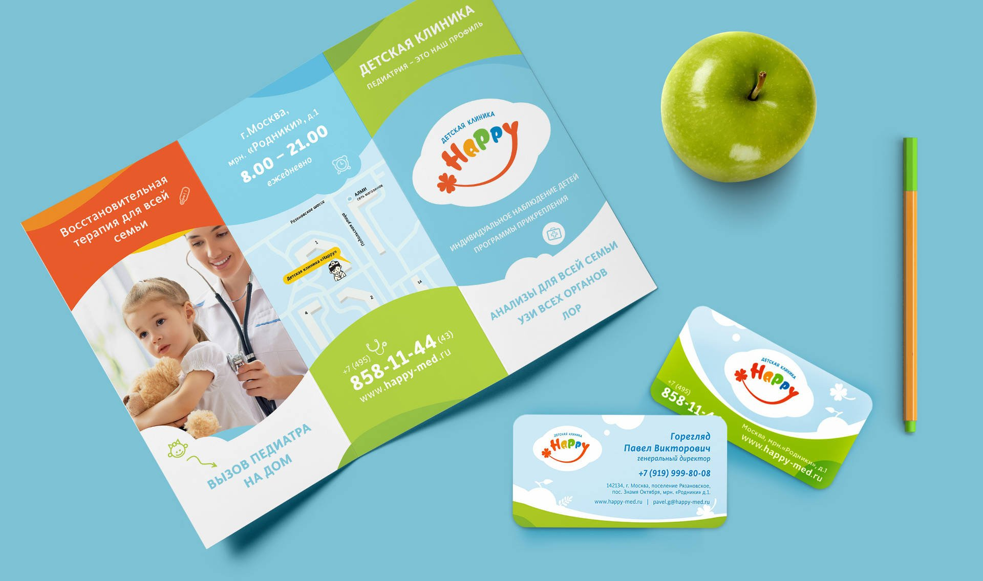 Брендинг детской медицинской клиники, Children's medical clinic branding