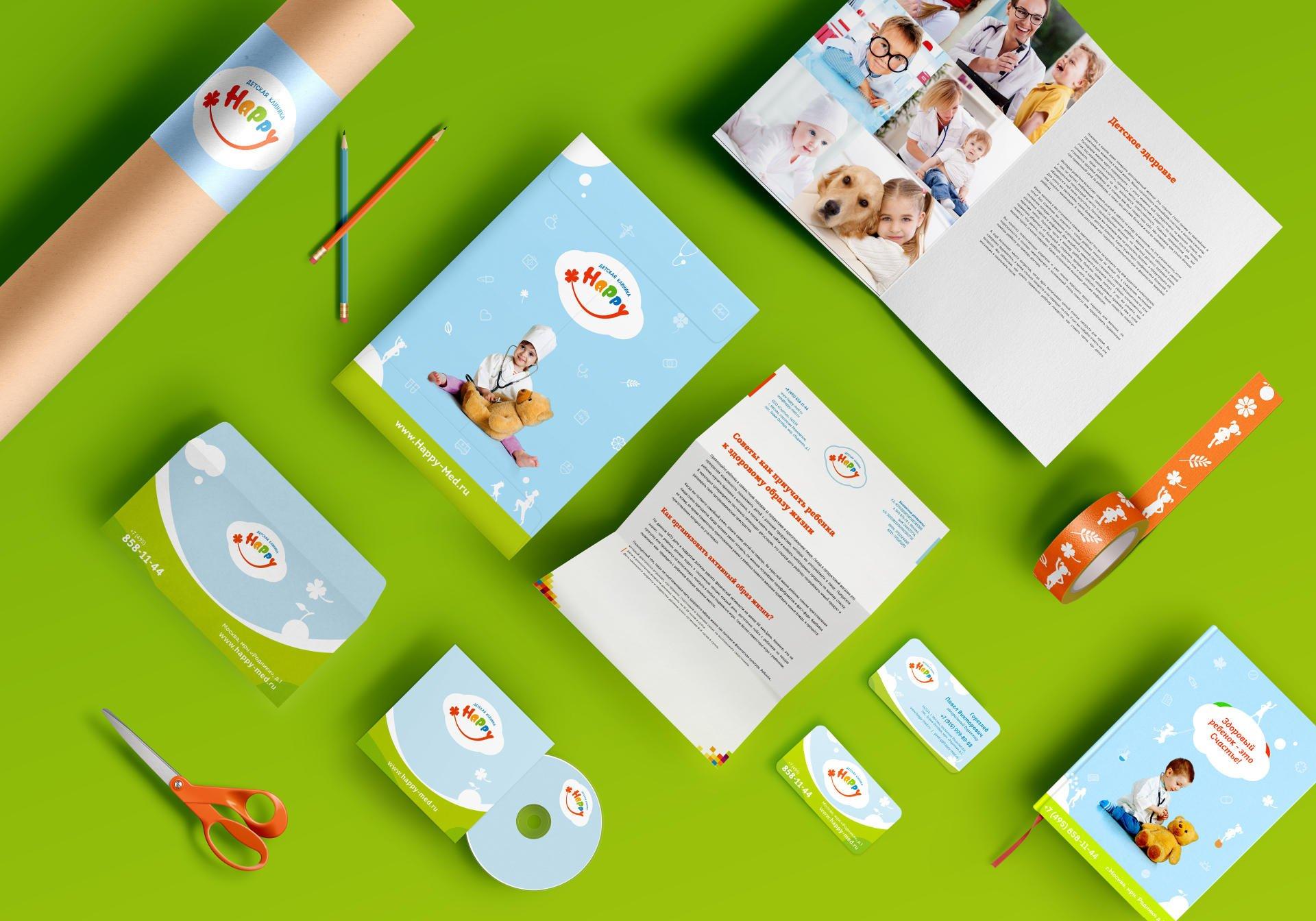 Фирменный стиль для детского медицинского центра, Kids medical center corporate identity