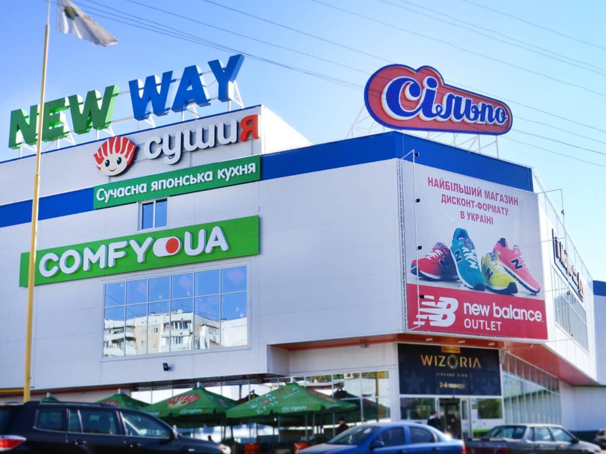 Дизайн логотипа торгового центра, Shopping mall logo design