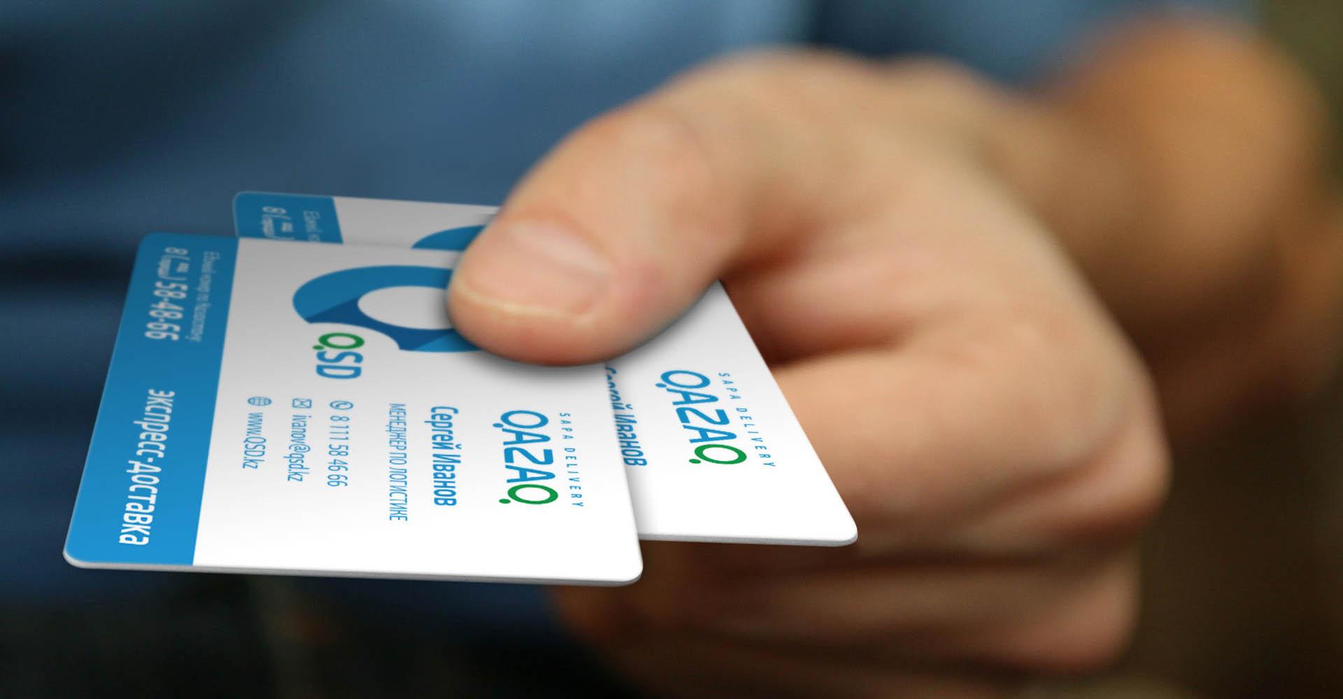 дизайн карточек доставка