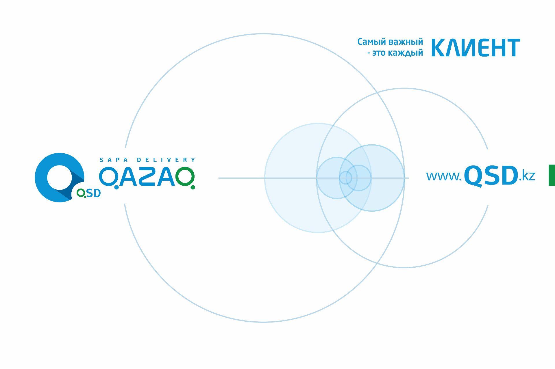Дизайн логотипа и брендбук службы доставки