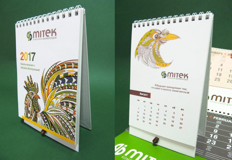 Разработка дизайна календаря для медицинской компании