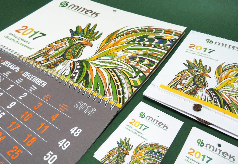 Дизайн календаря для фармацевтической компании