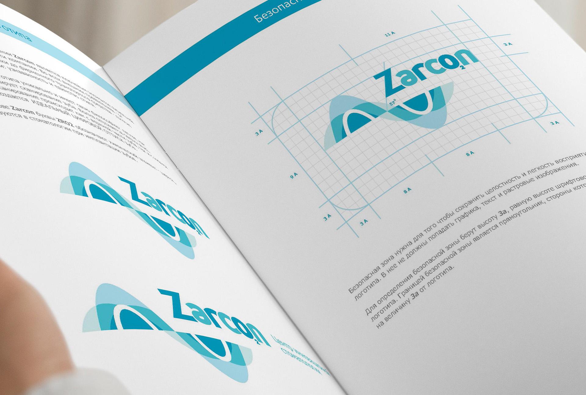 разработка брендбка и логотипа медицина