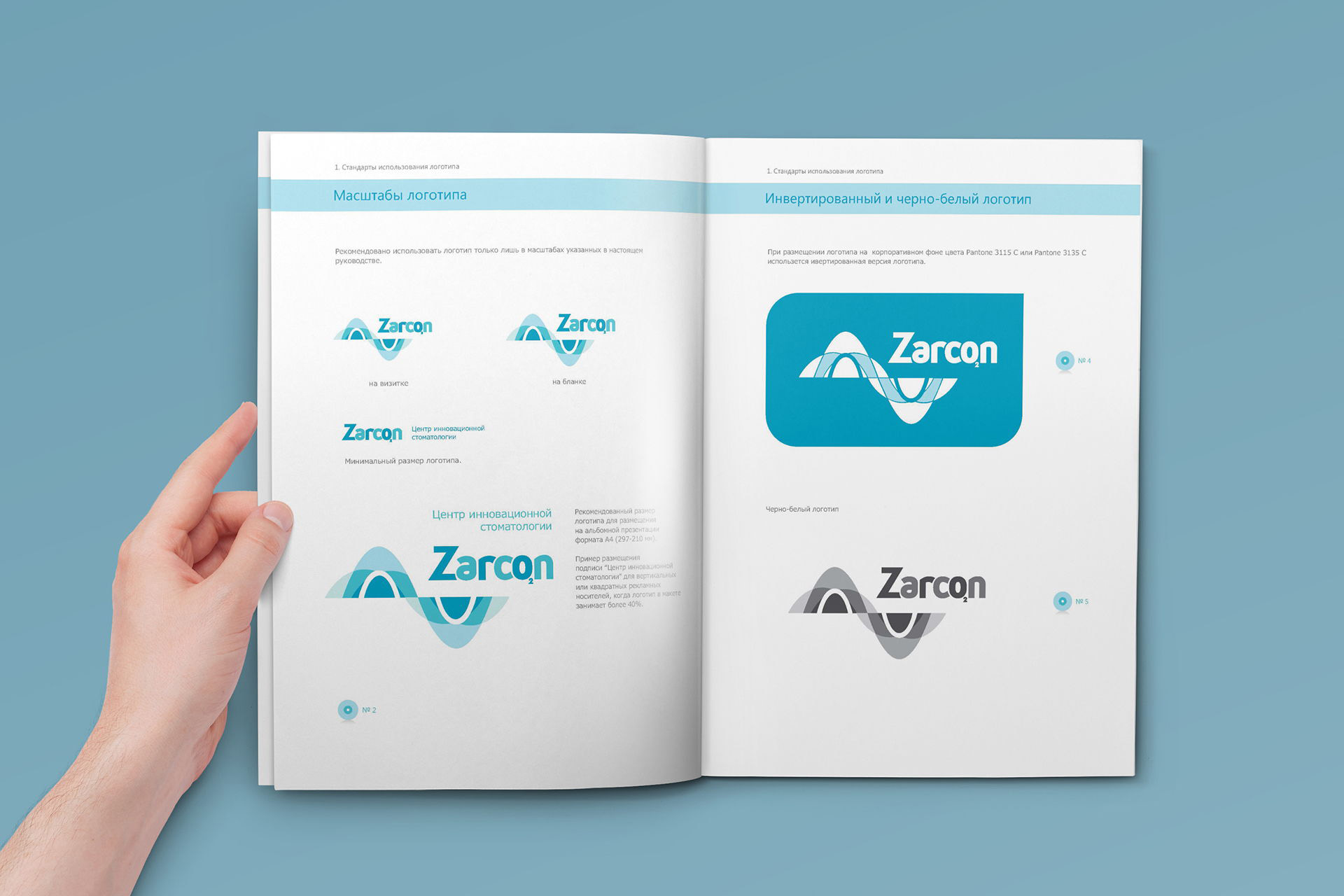 разработка брендбука стоматологического центра Zarcon