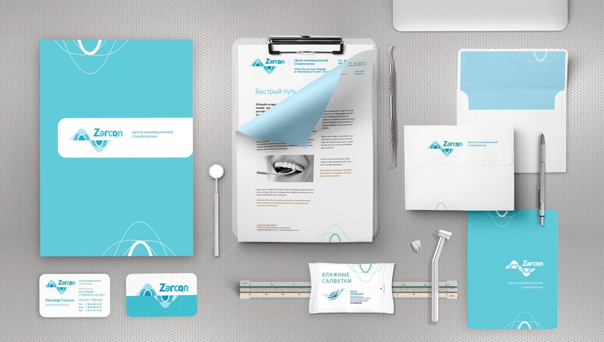 Дизайн логотипа для стоматологии, Dental clinik logo design