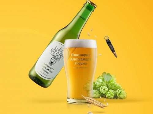 Дизайн логотипа крафтовой пивоварни.