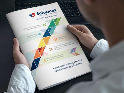 Разработка логотипа и каталога консалтинговой компании