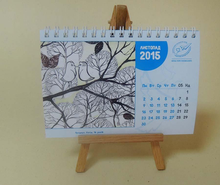дизайн настольного календаря с пружиной