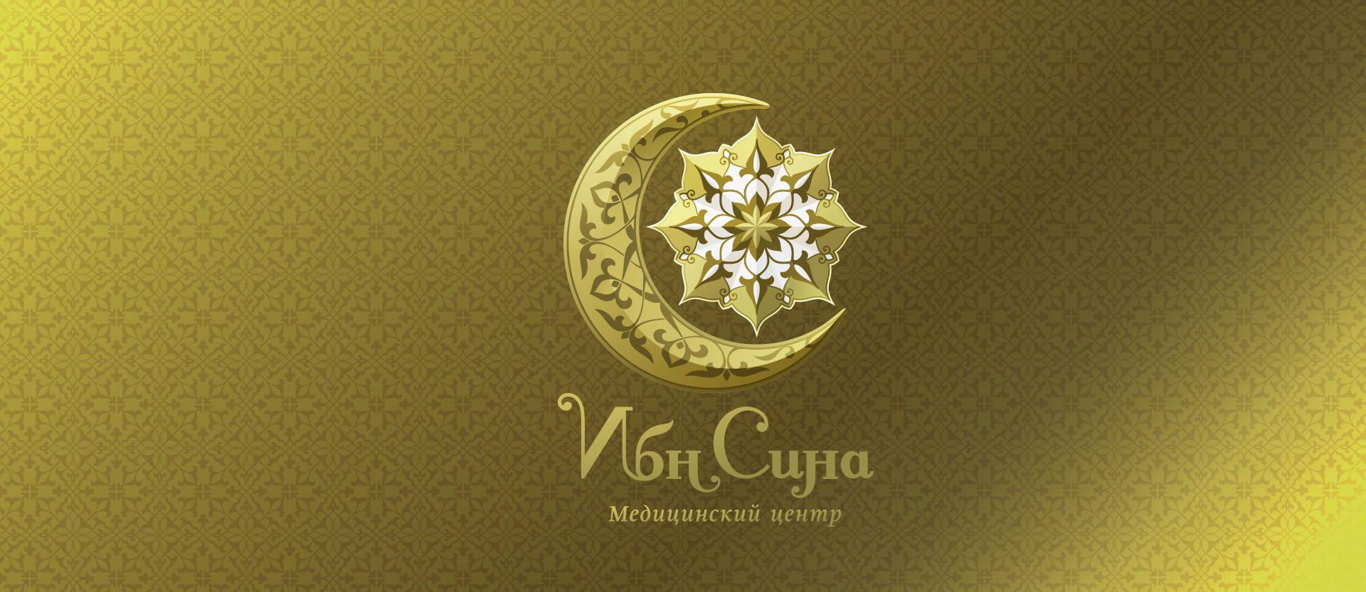 Разработка логотипа медицинского центра Medical center logo development