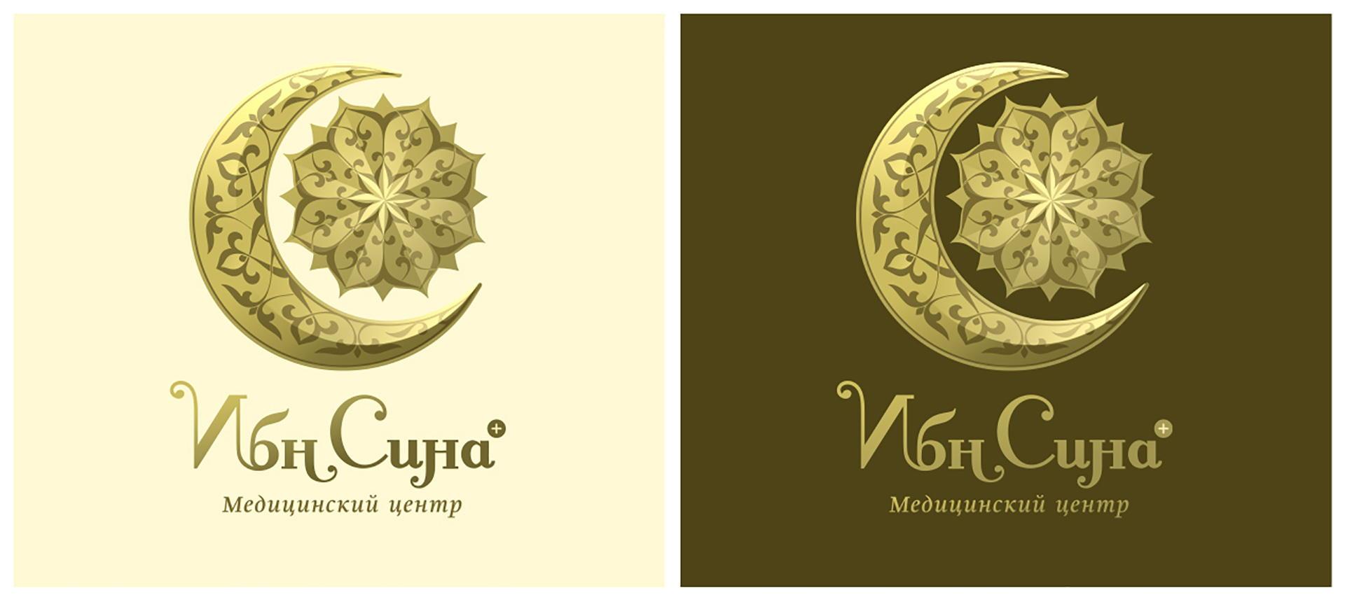 Разработка логотипа медицинского центра Development of the medical center logo