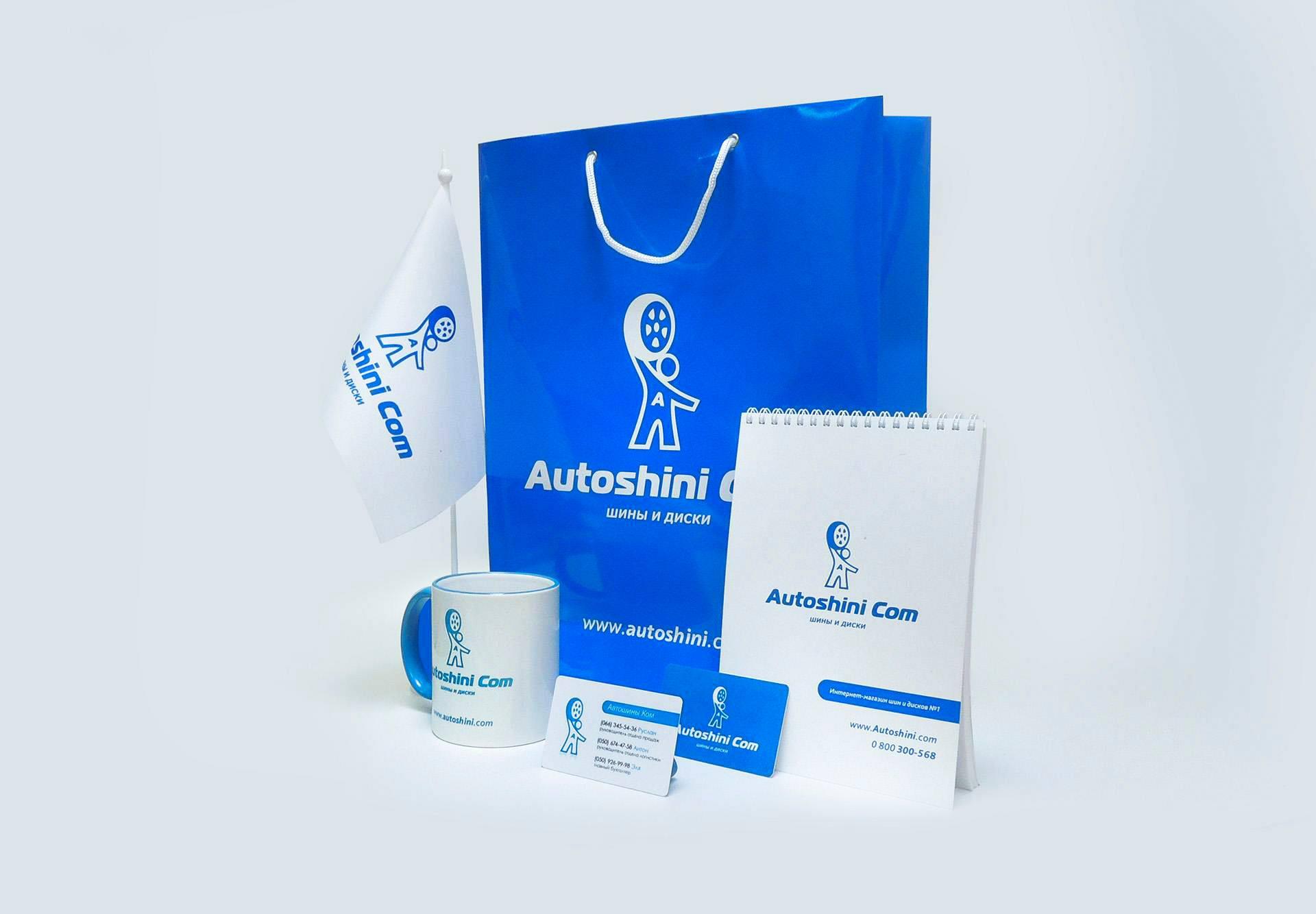tyresales logo, продажа автомобильных шин брендбук