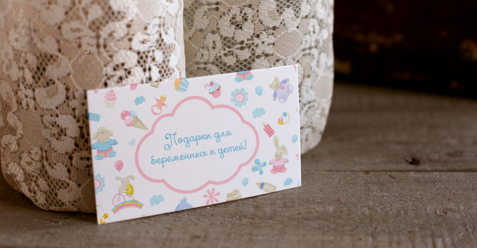 детский интернет магазин подарков логотип и визитка