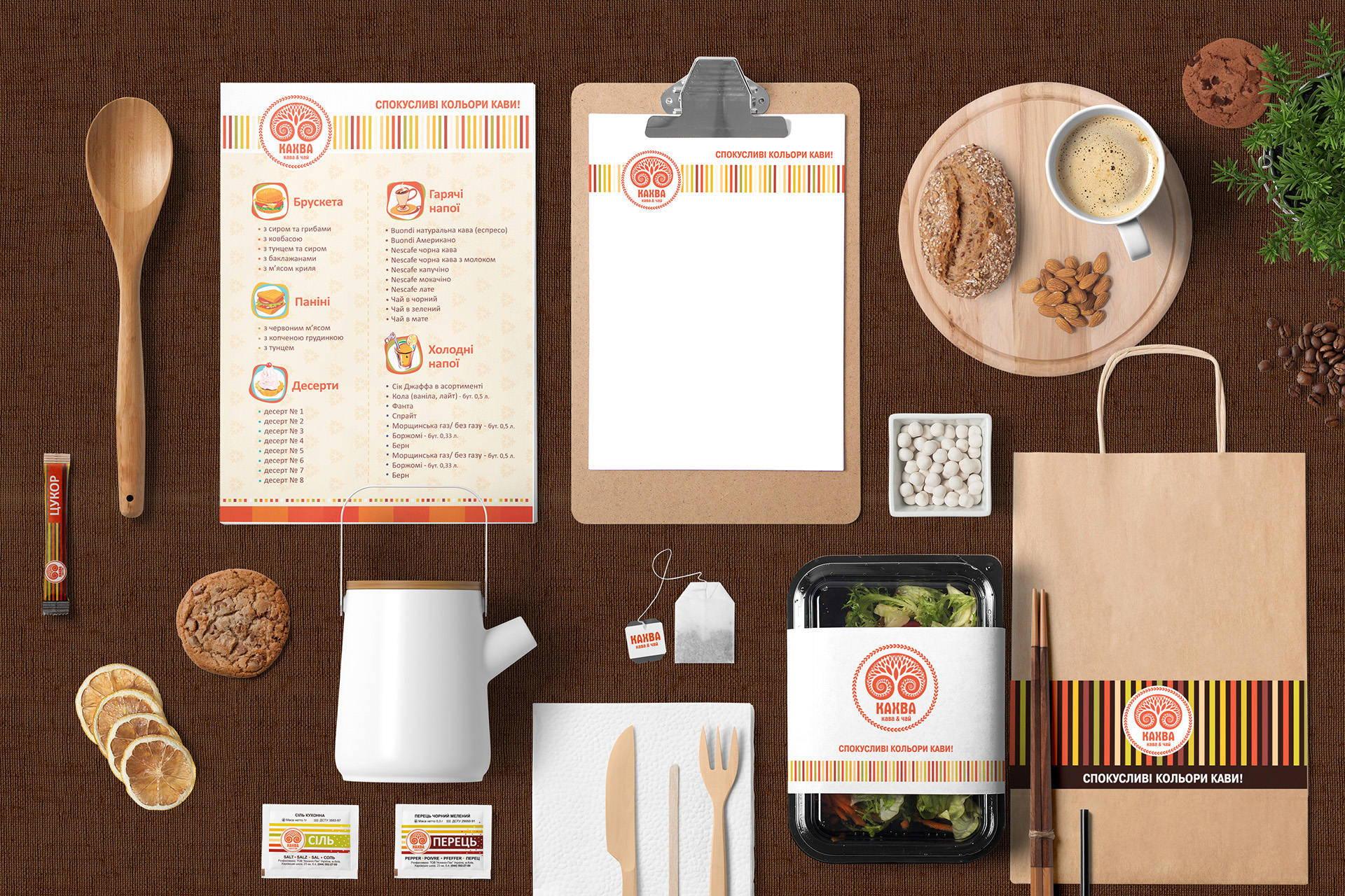 Брендбук кафе, Cafe brandbook