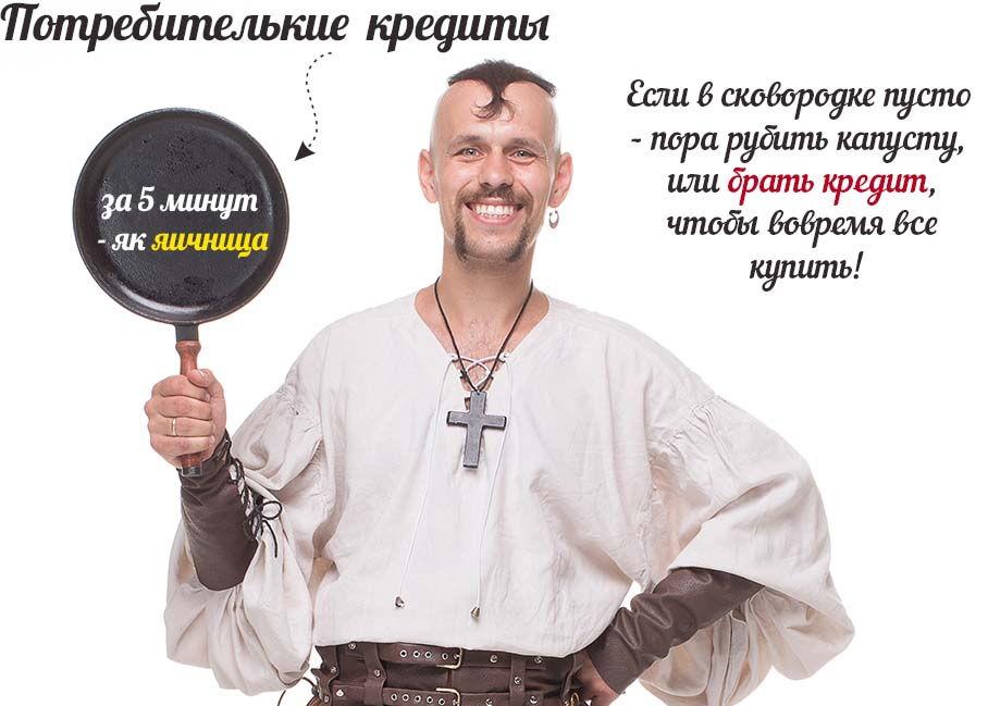 Реклама кредитного союза