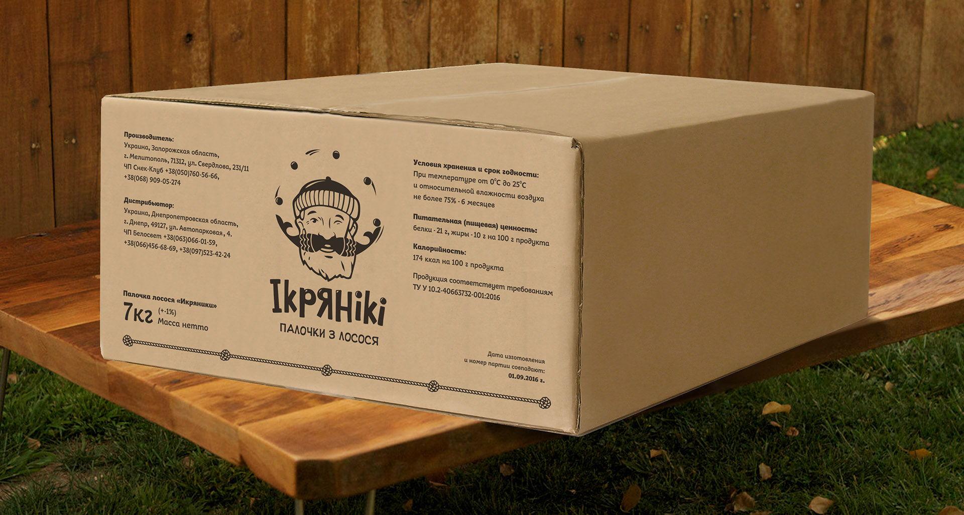 Дизайн упаковки снеки