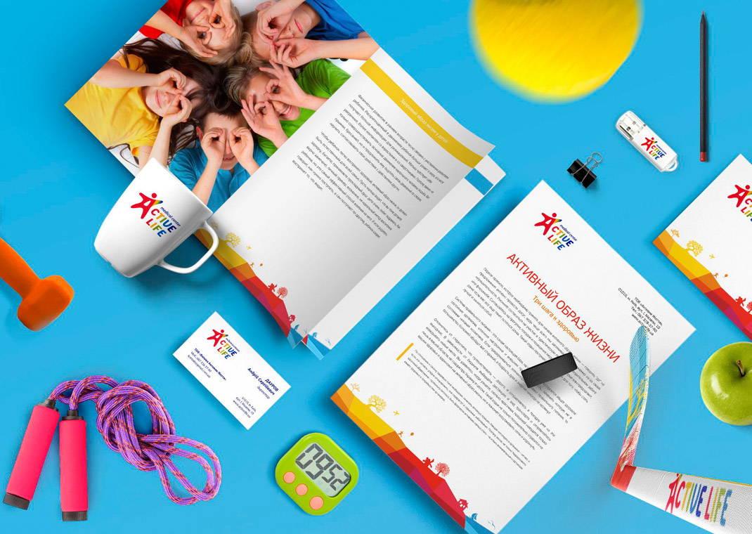 Создание фирменного стиля медицинского центра Актив Лайф. Creating a corporate identity Medical Center Active Life