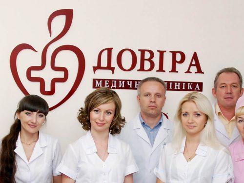Медицинский центр брендинг Medical center branding