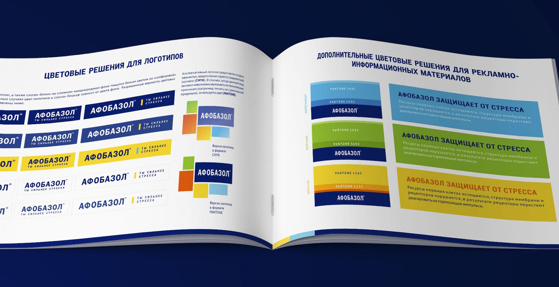 brand book price, дизайн брендбука