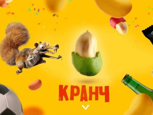 Дизайн сайта для снеков, Snacks web design