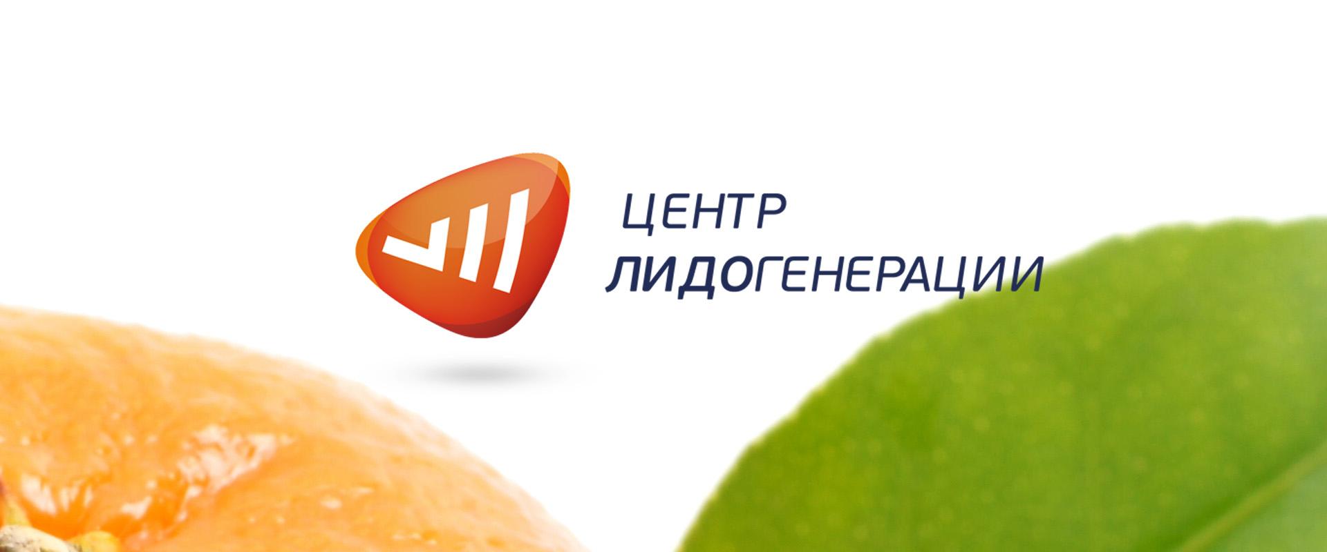 Дизайн логотипа маркетинговой компании лидогенерации