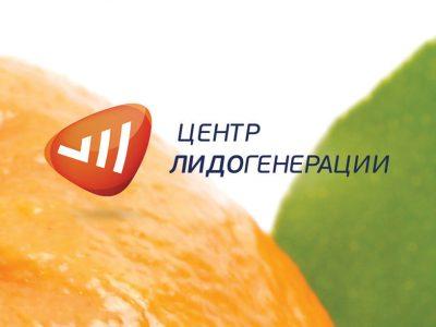 Разработка логотипа для лидогенерации