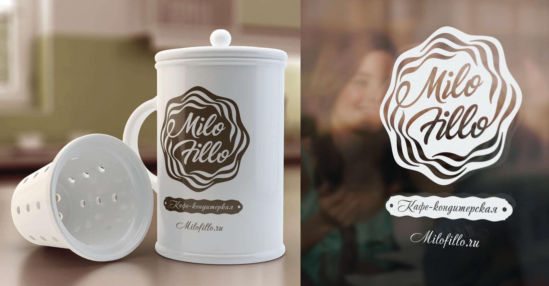 Разработка логотипа кафе, Cafe logo