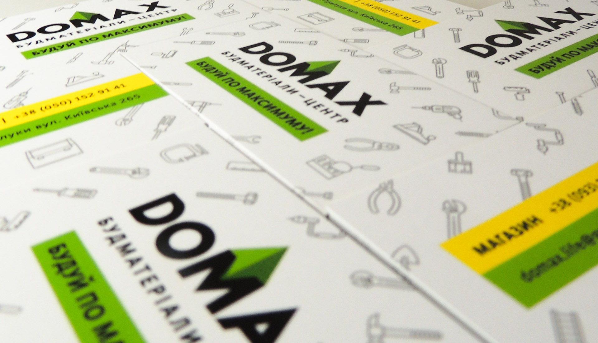 Строительная компания логотип