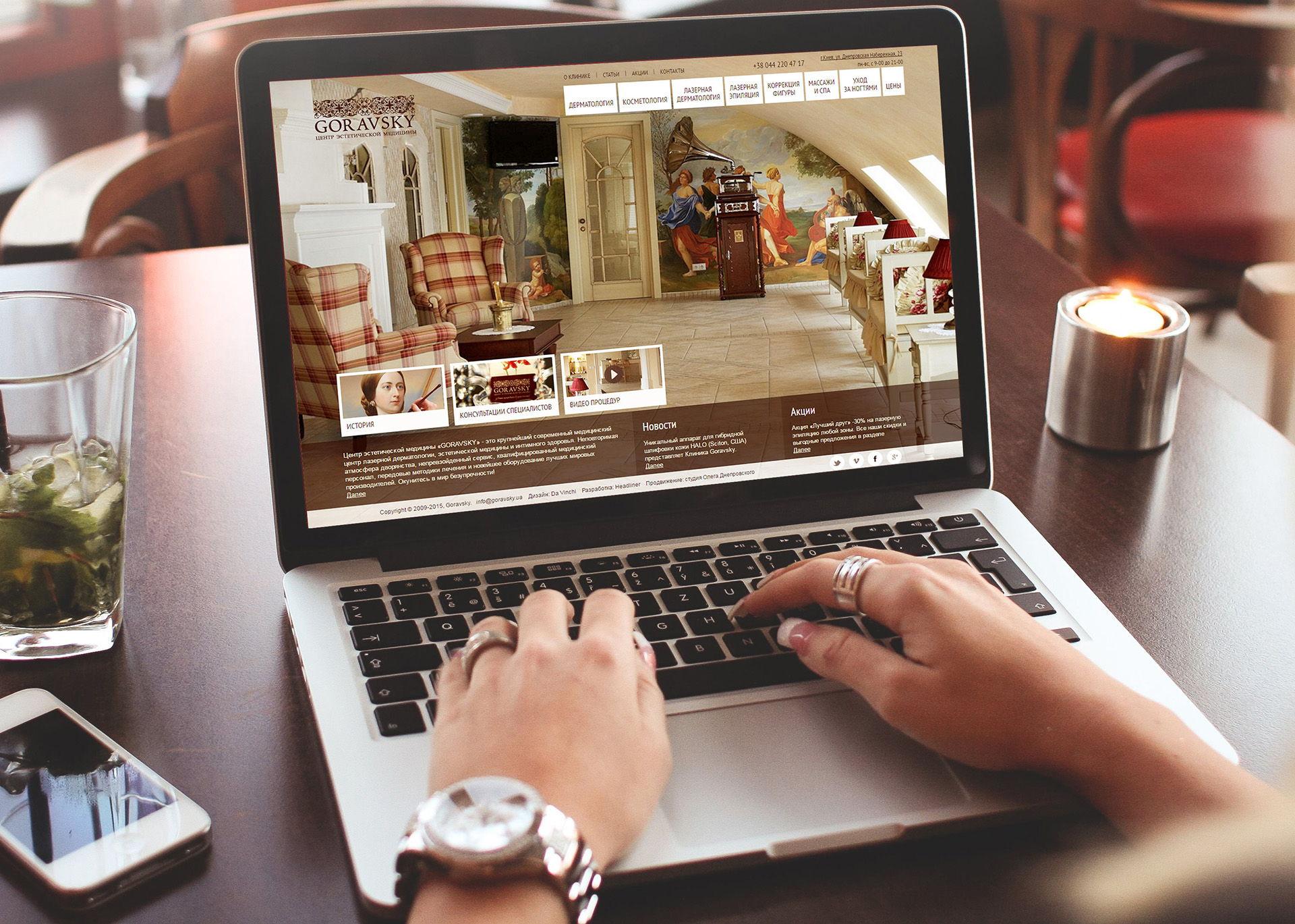 Дизайн сайта медицинской клиники, Medical clinic site design