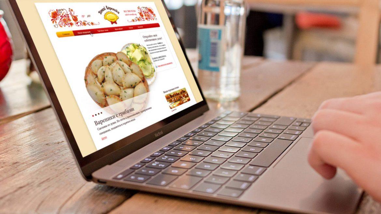 Дизайн сайта кафе, Cafe site design