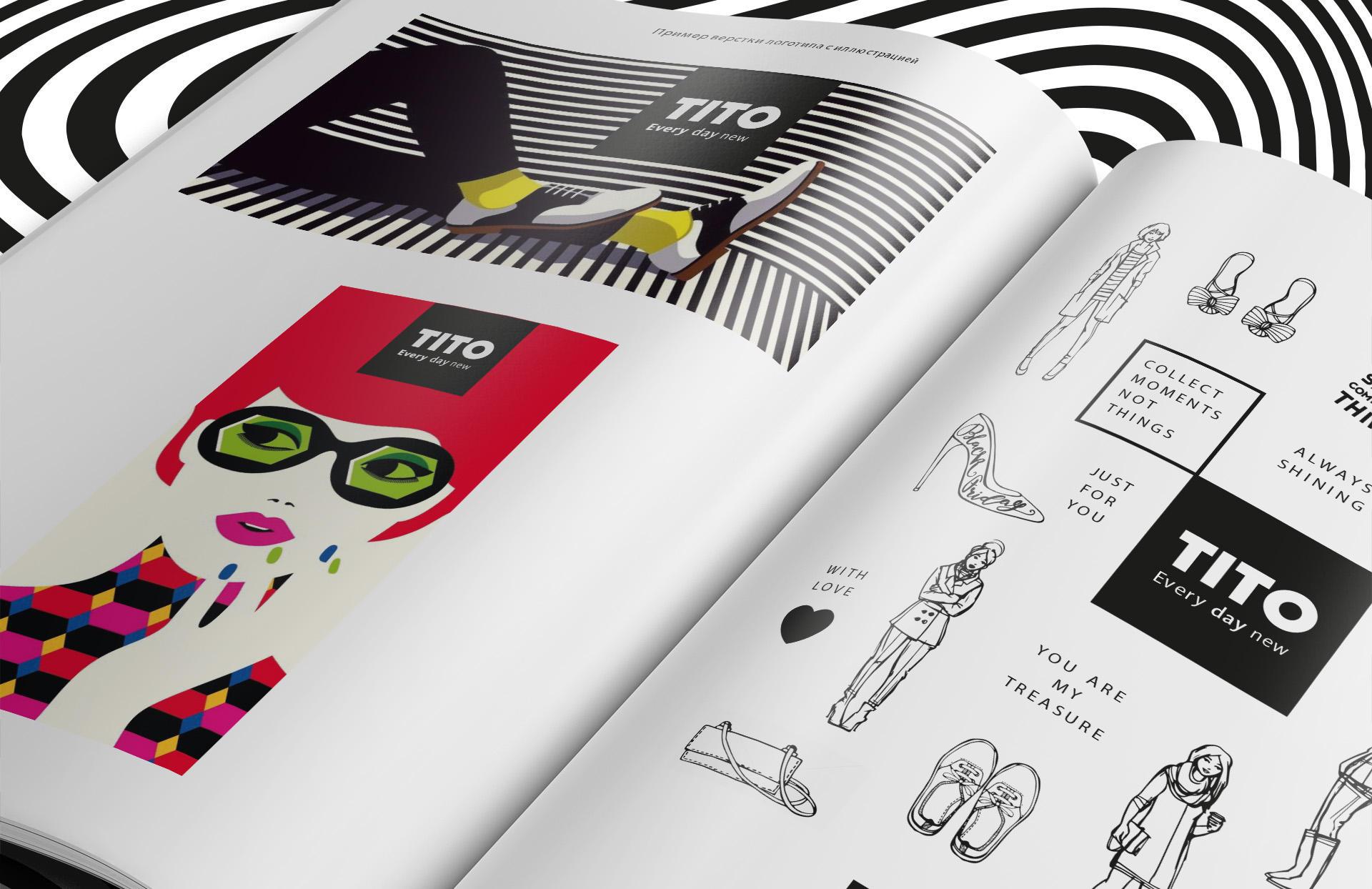 Clothing brand brandbook, Брендбук для бренда одежды
