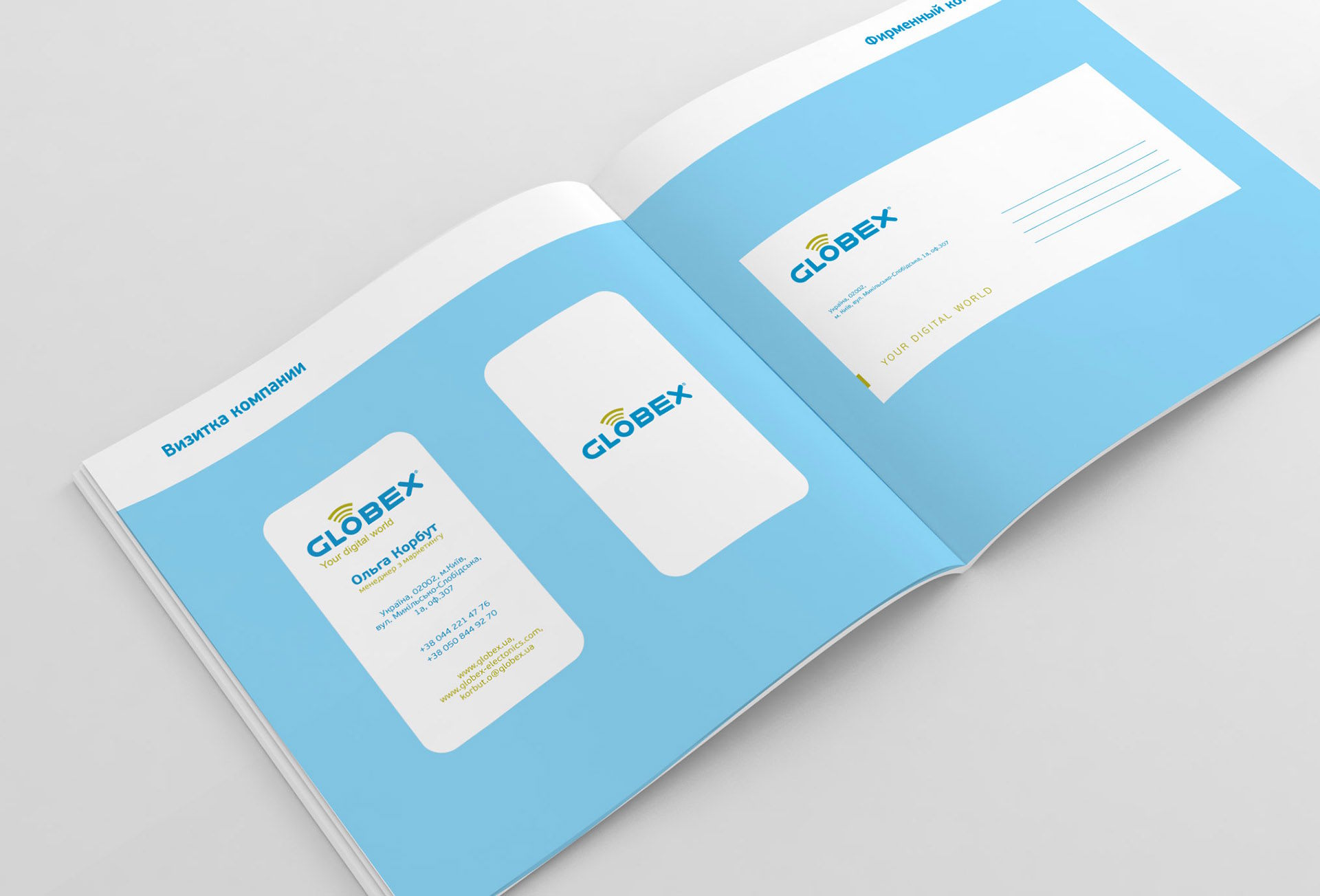 Создание брендбука IT компании, IT company brandbook development