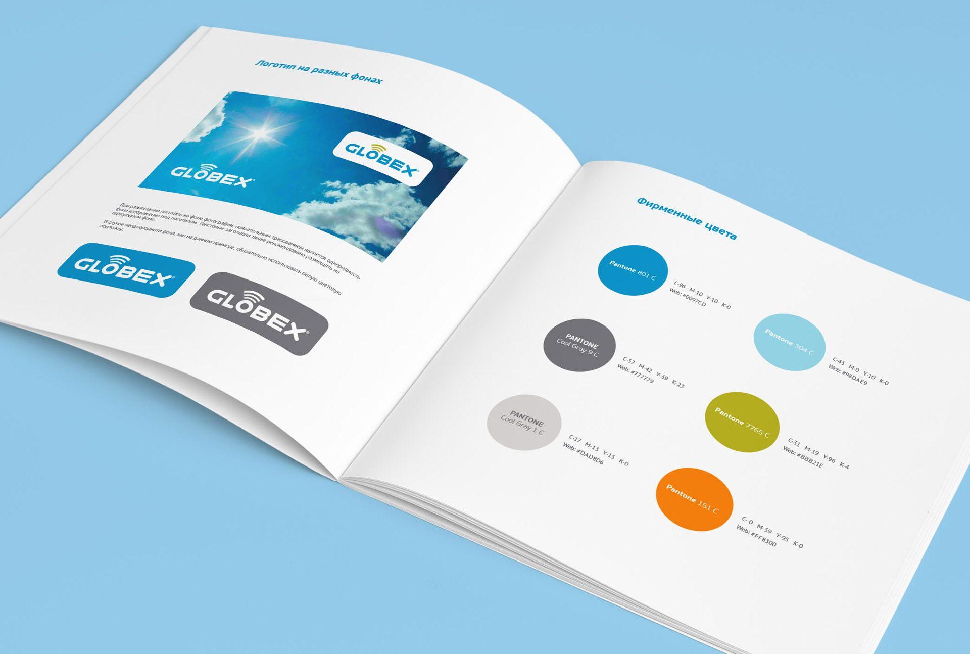 Разработка брендбука IT компании, IT company brandbook