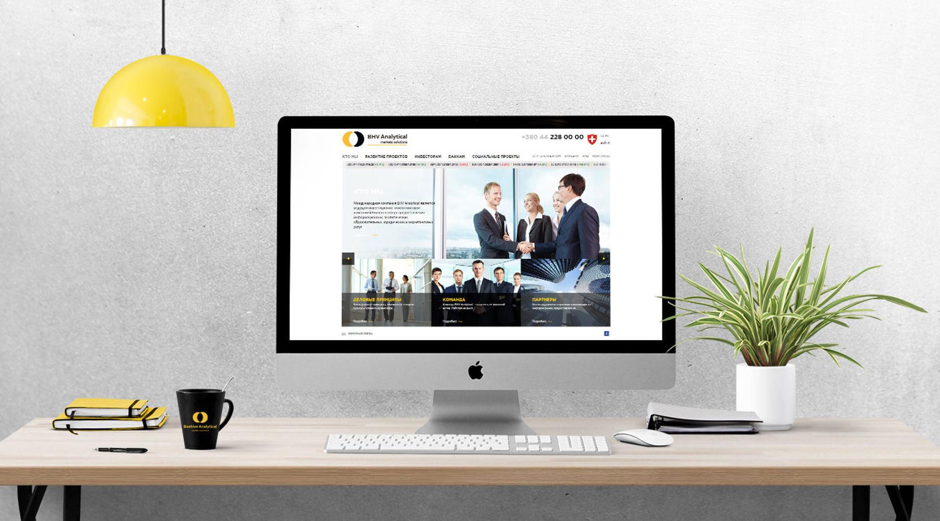 Дизайн сайта финансовой компании, Finance company web design