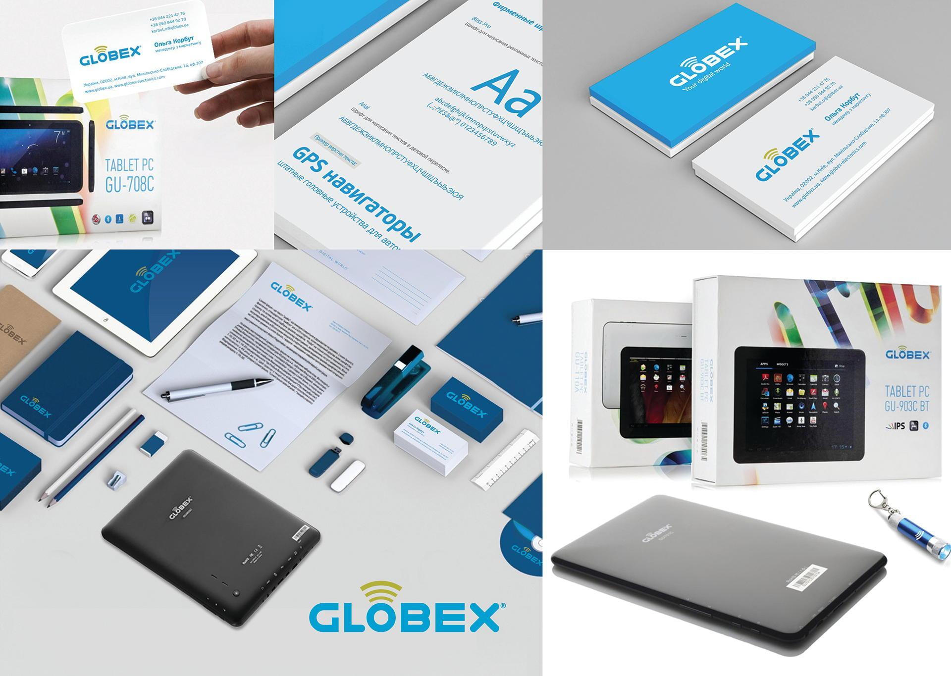 Дизайн фирменного стиля IT компании, IT company corporate identity