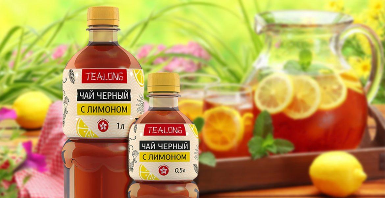 Дизайн упаковки холодного чая, Ice tea label design