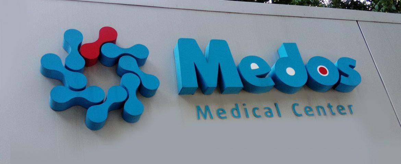 Дизайн логотипа центра остеопатии, chiropractic center logo design