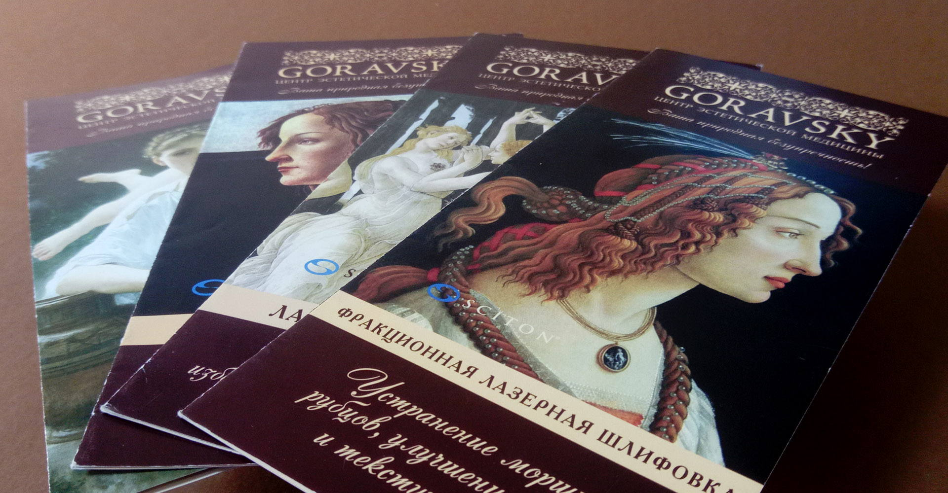 Разработка брошюры медицинской клиники, medical clinic brochure design