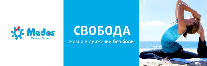 Дизайн логотипа медицинского центра, Medical center logo design